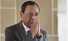 sc-closes-suo-motu-proceedings-to-probe-larger-conspiracy-to-frame-ex-cji-gogoi