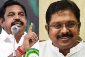 chief-minister-palanisamy-will-respond-to-the-people-s-election-ttv-dinakaran-speech