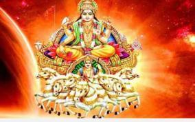 surya-namaskaram-ratha-sapthami