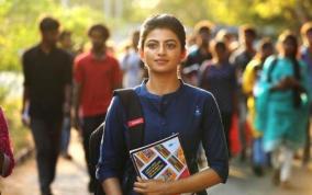 kamali-from-nadukkaveri-movie-review