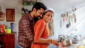 the-great-indian-kitchen-tamil-remake