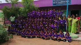 iso-certification-for-a-government-middle-school-near-aranthangi