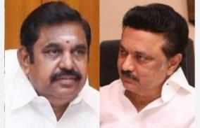 stalin-was-not-a-farmer-like-me-grew-up-comfortable-because-his-dad-was-the-cm-leader-do-not-know-the-grief-of-the-people-cm-palanisamy-speech
