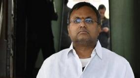 karthi-chidambaram-criticizes-appointment-of-tamiliisai-soudarajan