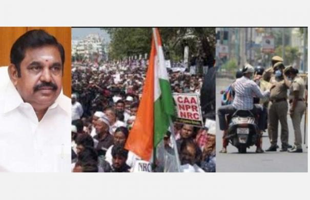 caa-protest-10-lakh-cases-of-corona-curfew-canceled-chief-minister-palanisamy-s-announcement