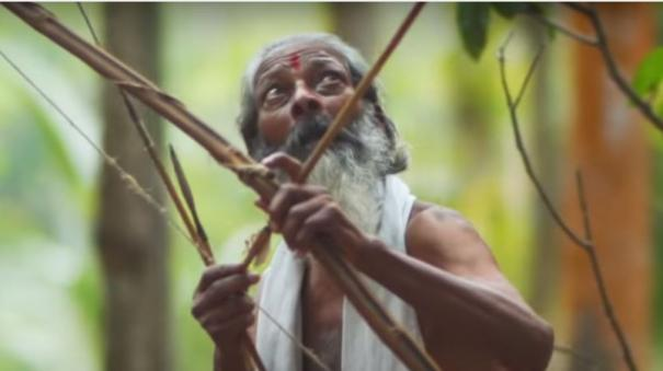 kerala-traditional-the-ancient-archer-of-india