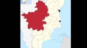 kongu-mandalam