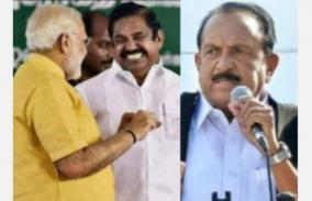 chief-minister-palanisamy-sets-up-cauvery-agricultural-zone-pm-sets-up-chemical-zone-in-it-vaiko-review