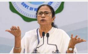 mamata-likely-to-skip-niti-aayog-meeting-on-feb-20