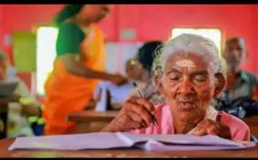 over-one-lakh-people-achieve-literacy-in-kerala-in-four-years