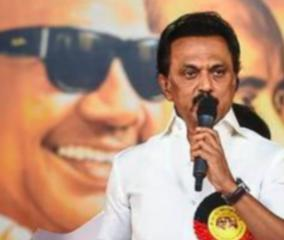 caa-corona-cases-withdrawn-the-tamil-nadu-government-is-compelled-to-fulfill-the-demand-put-forward-by-the-dmk-stalin