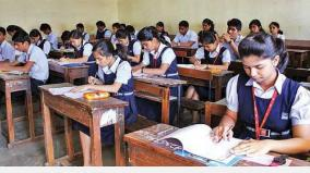 if-you-don-t-know-the-answer-write-anything-in-exams-delhi-s-doe-to-students
