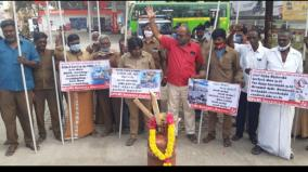 tribute-to-motorcycle-gas-cylinder-urging-to-reduce-prices-in-trichy-marxist-struggle