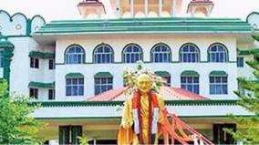 hc-bench-allows-yatra-to-collect-donation-for-ram-temple