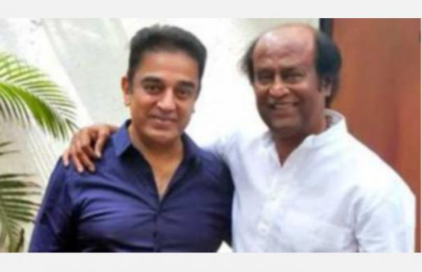 kamal-s-sudden-meeting-with-rajinikanth-did-he-ask-for-support