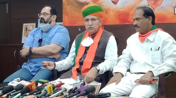 modi-visit-will-lay-the-foundation-for-puducherry-development-union-minister-arjun-ram-meghwal