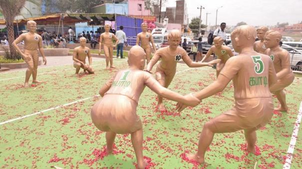 kabadi-players-statue-opened-in-madurai