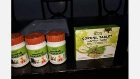 coronil-kit