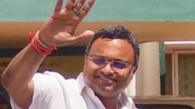 karti-chidambaram-slams-cong-functionaries