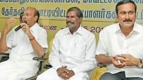 pmk-jumped-on-the-election-field-district-wide-general-body-meeting