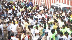 rally-demanding-declaration-of-kumbakonam-as-a-separate-district
