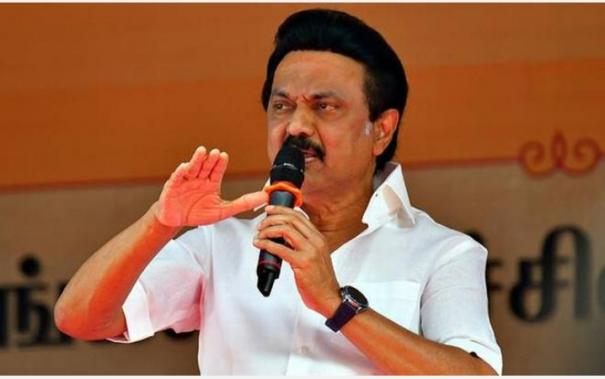 i-pac-dmk-meetings