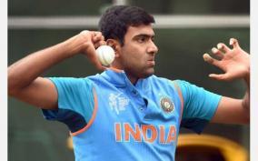 i-don-t-think-ravi-ashwin-will-make-a-comeback-in-the-indian-limited-overs-team-sunil-gavaskar