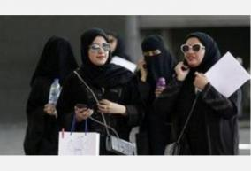 women-can-now-join-saudi-arabia-s-armed-forces-following-a-ruling-by-the-saudi-ministry-o
