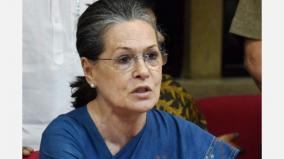 sonia-gandhi-writes-to-pm-over-rising-fuel-prices-says-they-are-at-historic-unsustainable-high