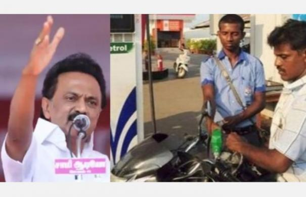 reduce-taxes-on-petrol-and-diesel-and-reduce-prices-stalin-s-insistence-on-the-first