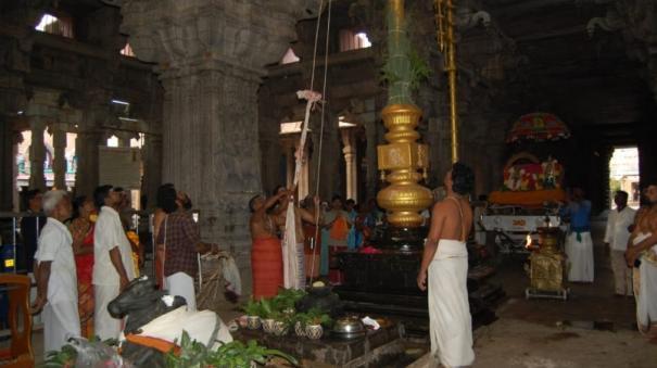 panguni-festival-at-thiruvanaikaval-jambukeswarar-temple-start-with-flagging