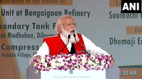 modi-opens-coffers-for-assam-before-polls-says-previous-govts-neglected-development
