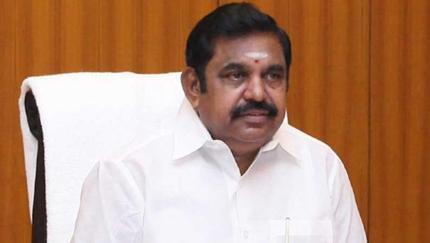 dmk-is-trying-to-win-the-election-by-making-a-fuss-chief-minister-palanisamy