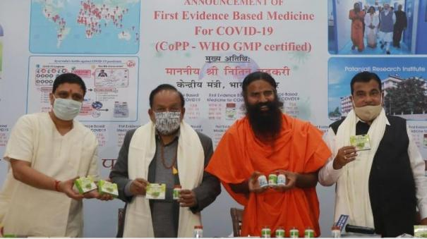 covid-19-ima-shocked-over-patanjali-s-coronil-claim-demands-explanation-from-health-minister
