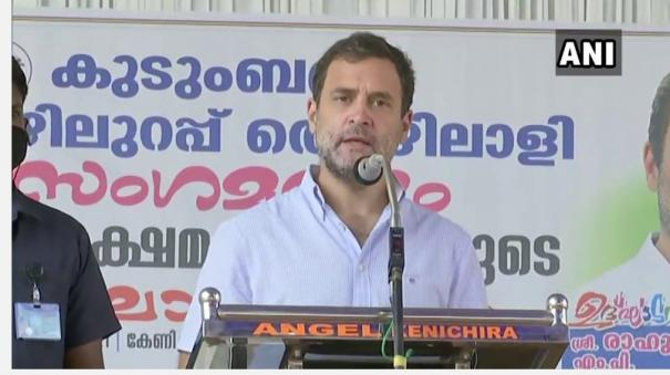 rahul-gandhi-attacks-centre-on-farm-laws-takes-out-tractor-rally-in-wayanad
