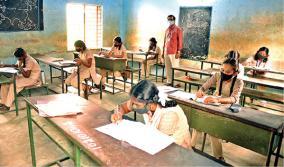 national-efficiency-exam