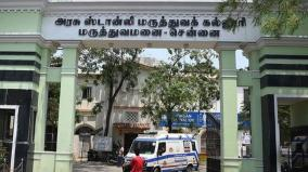 stanley-hospital
