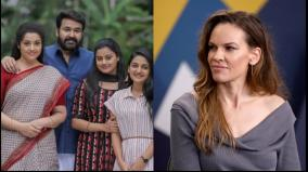 drishyam-to-get-a-hollywood-remake-with-hilary-swank-reprising-mohanlal-part-confirms-director-jeethu-joseph
