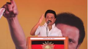 petrol-diesel-price-hike-stalin-slams-central-bjp-government