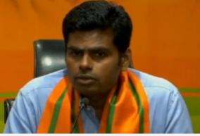 talks-alone-with-sasikala-bjp-annamalai-explanation
