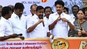 mk-stalin-is-operating-aiadmk-government-kn-nehru-speech