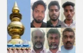 sathuranga-vettai-style-money-laundering-again-6-gang-who-kidnapped-cinema-photographer-police-rescue-within-24-hours