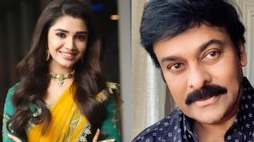 chiranjeevi-appreciates-kriti-shetty-for-uppena
