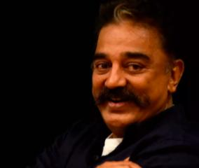 give-rs-3-2-crore-to-set-up-a-tamil-chair-at-the-university-of-toronto-kamal-urges-tamil-nadu-government