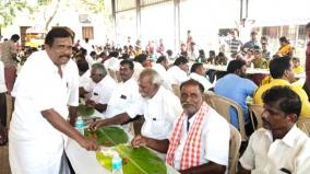 admk-mla-gives-feast-to-cadres