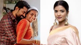 aishwarya-rajesh-in-the-great-indian-kitchen-remake