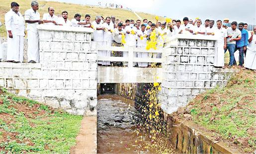 vaniyaru-dam
