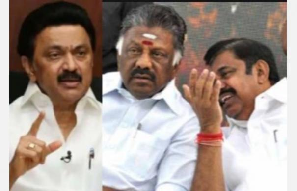 rs-5-70-lakh-crore-debt-everything-will-be-investigated-if-he-comes-to-power-stalin-warns