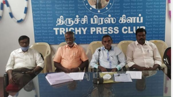 fulfill-the-long-standing-demands-of-trichy-residents-union-federation-insists