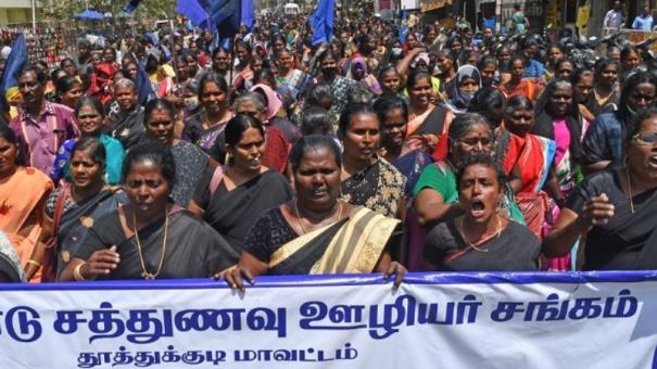 tutucorin-sathunavu-staff-protest